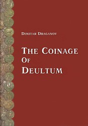 the coinage of deultum 2007
